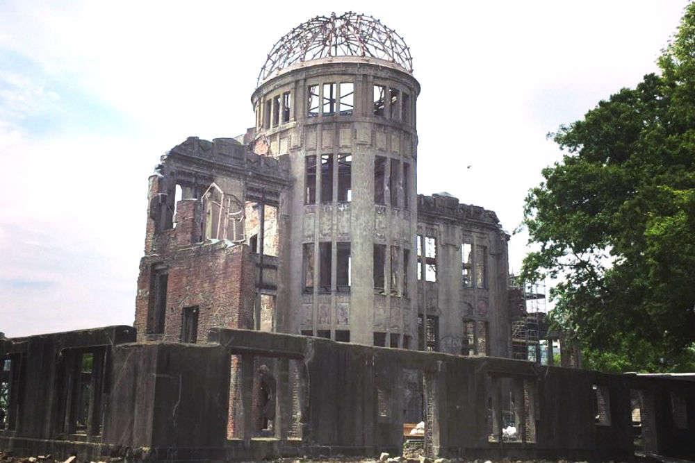 Hiroshima Peace Memorial and Park