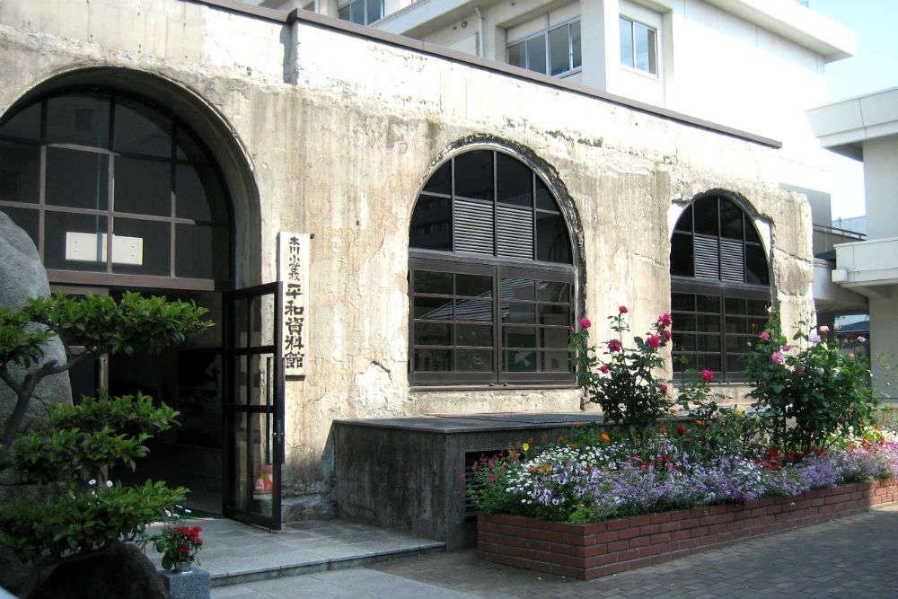 Honkawa Elementary School Peace Museum
