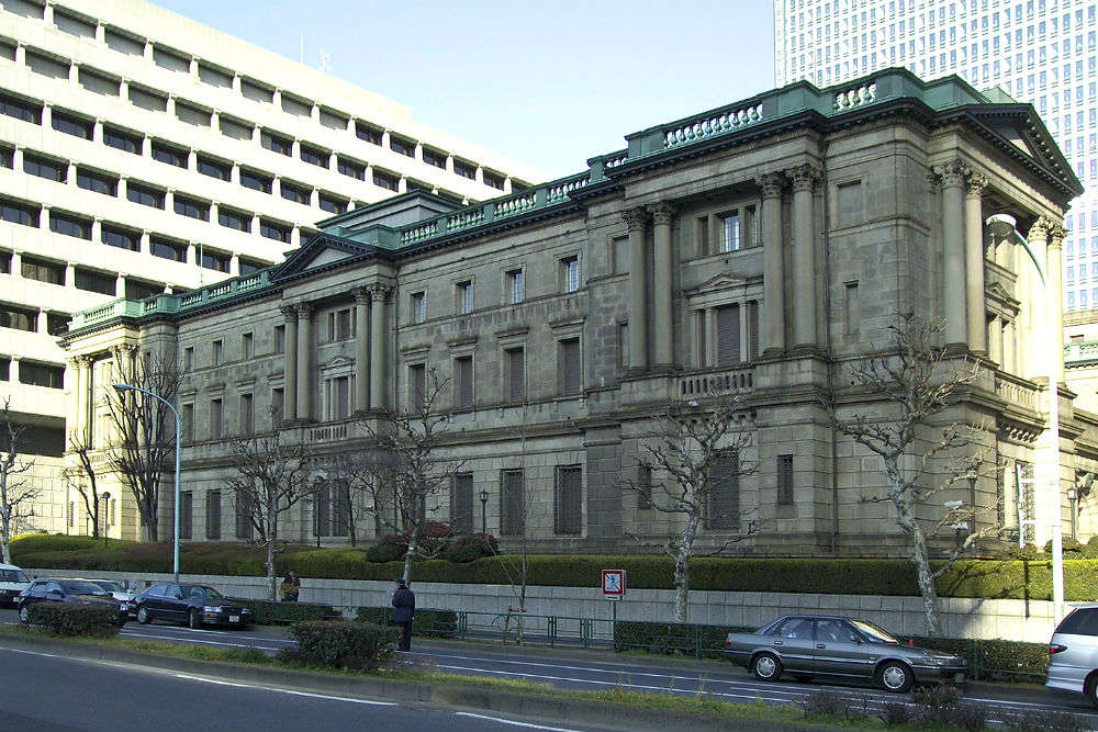 Old Bank of Japan (Hiroshima Branch)