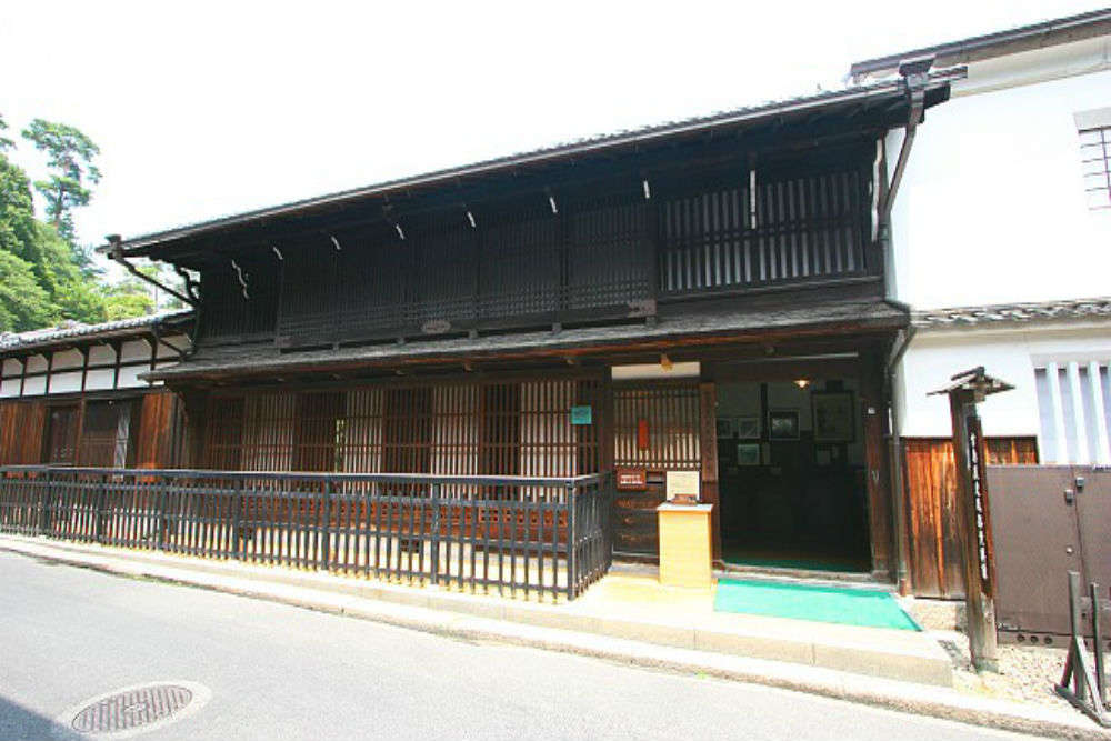 Miyajima History and Folklore Museum