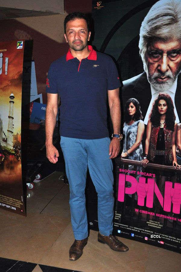 Pink: Screening