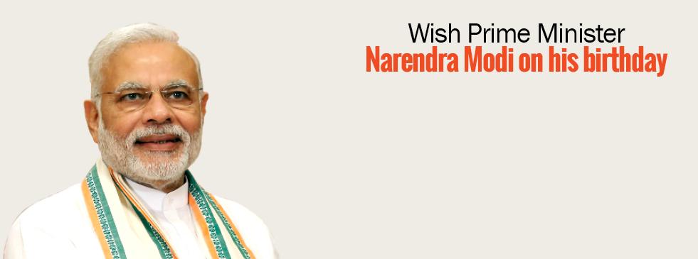 Narendra Modi Birthday Wishes