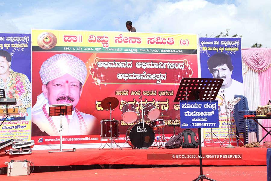 Kannada actor Vishnuvardhan's birth anniv