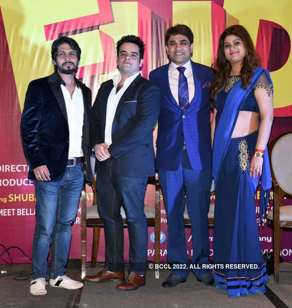 Fuddu: Song Launch
