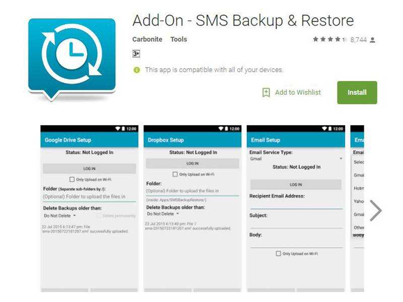 Backup text messages, transfer them or view on PC | Gadgets Now