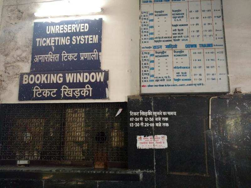 rail ticket counter closed during work hours times of india