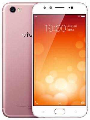 f548184b9a6 Vivo X9 - Price