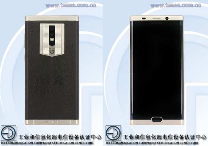 Gionee M2017 with 7,000mAh battery listed on certification