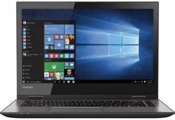 0b8de7c9a Toshiba Satellite Radius Laptop - E45W-C4200X Online at Best Price ...