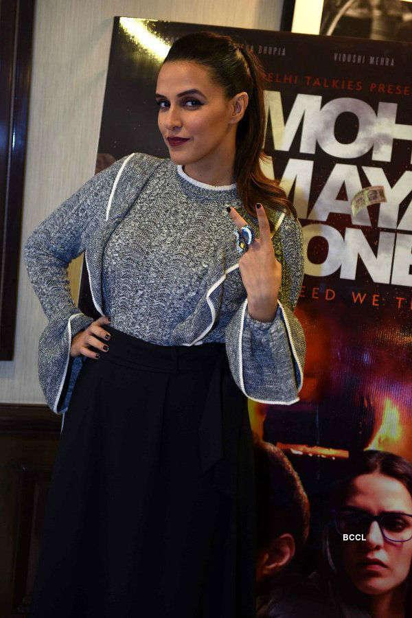 Moh Maya Money: Premiere