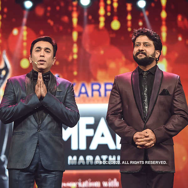 Karrm Filmfare Awards (Marathi): Starry Night
