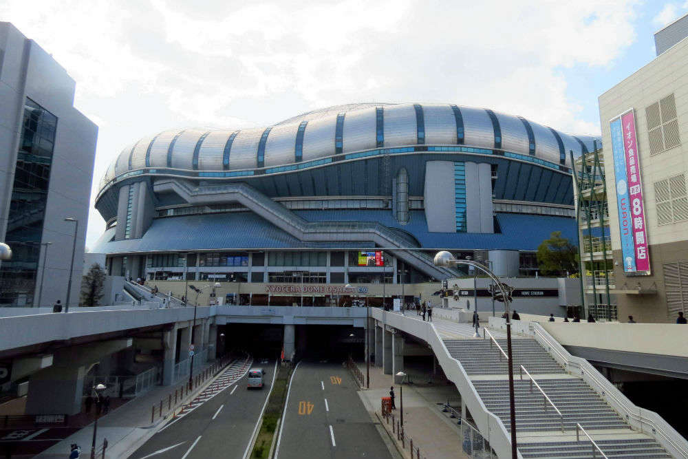 Kyocera Dome