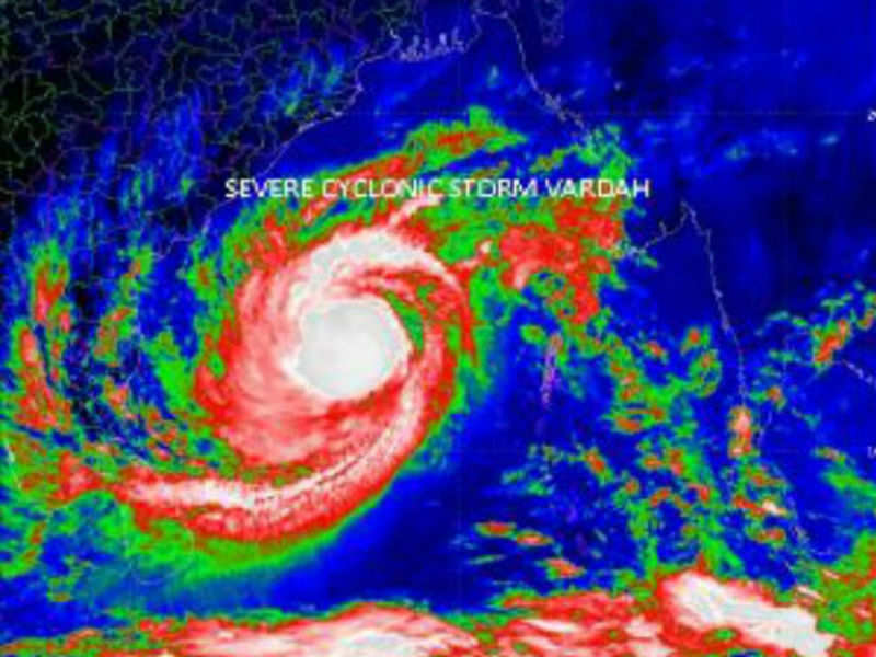 Vardah Cyclone: Latest News, Videos and Vardah Cyclone