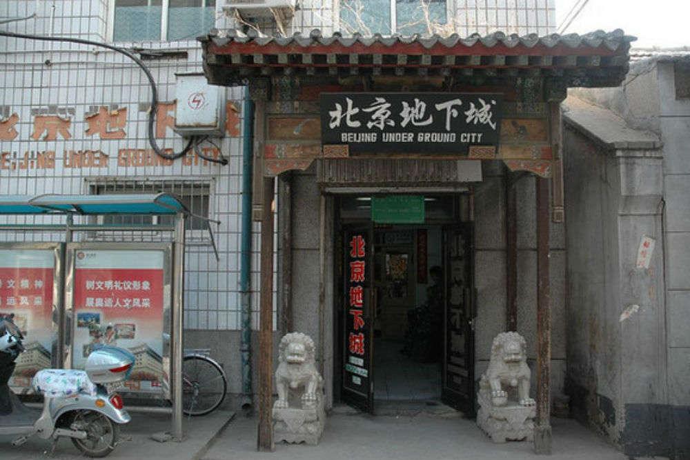 Dixia Cheng - Beijing's Underground City
