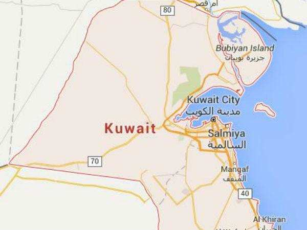 Kuwait: Latest News, Videos and Kuwait Photos | Times of India