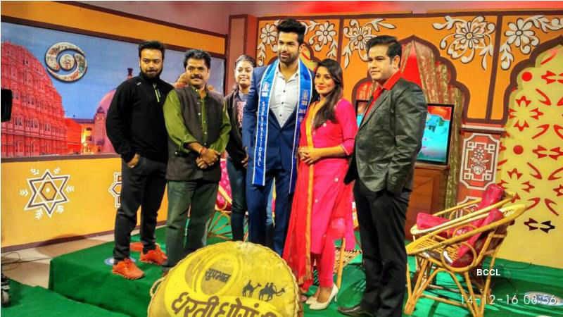 Jitesh Thakur at Doordarshan television show Dharti Dhora Ri