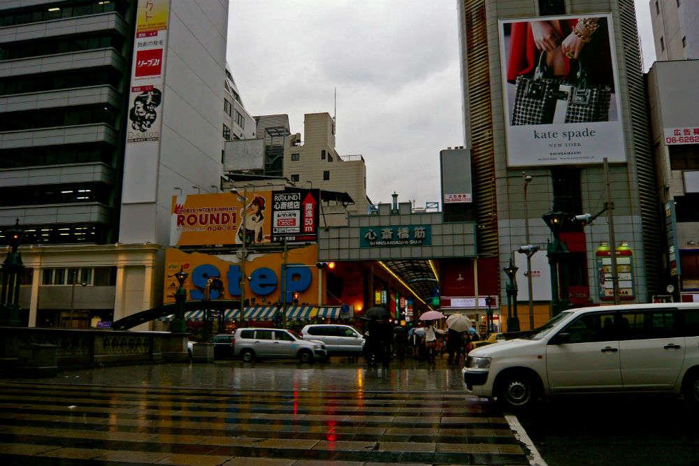 Shinsaibashi Suji