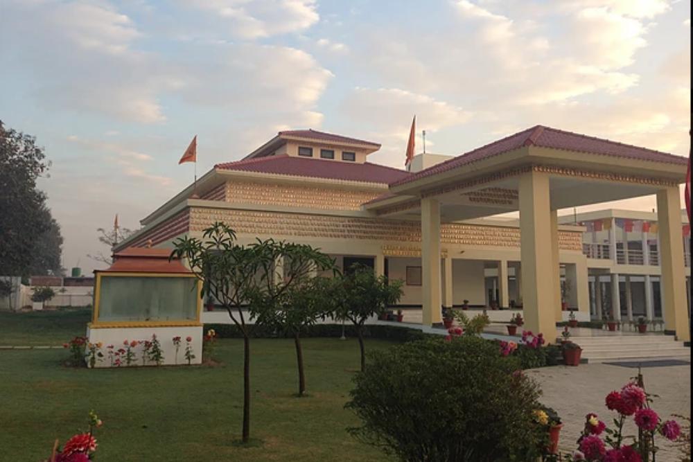 Sarnath International Nyingma Institute
