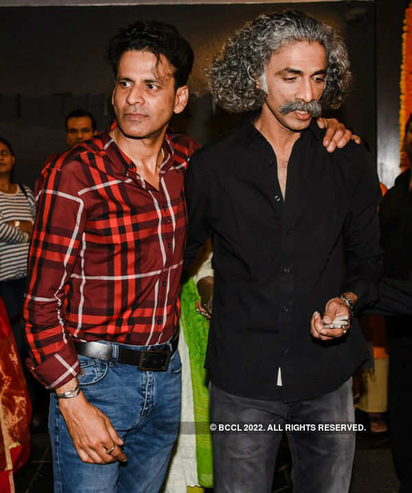 Patni: Play Premiere