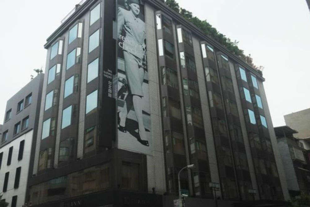 Les Suites Taipei