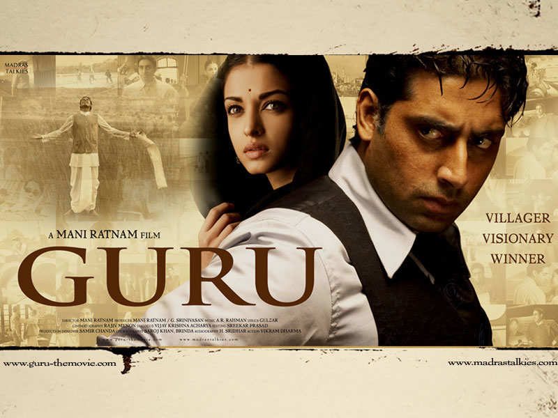'Guru' turns 10: Abhishek Bachchan writes a heartfelt message for the 'Guru' family