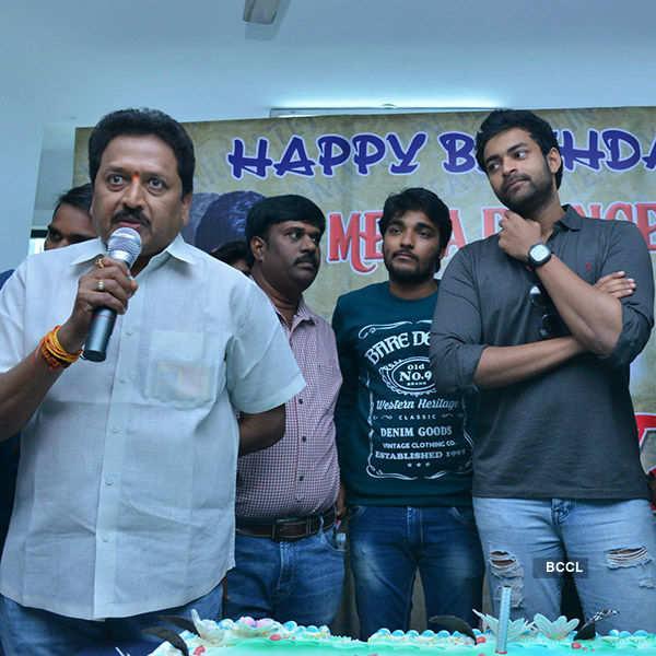Varun Tej's birthday party