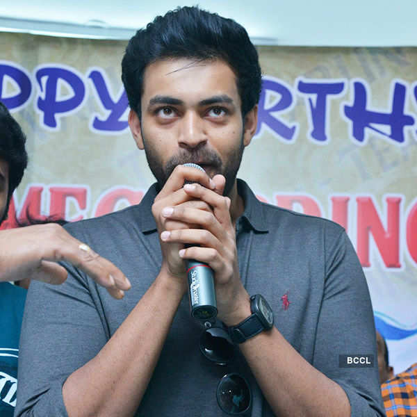 Varun Tej's birthday party