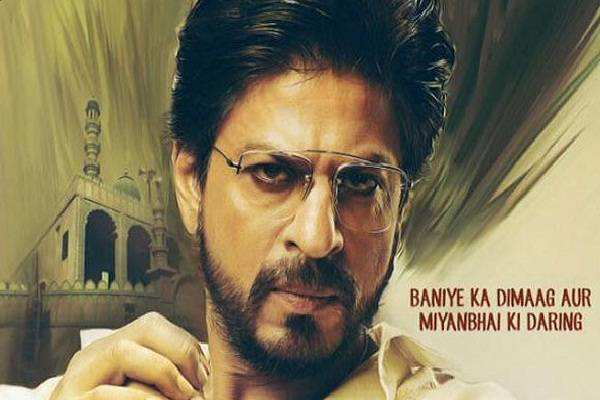 Why Shah Rukh Khan was in a bad mood while shooting for 'Raees'?