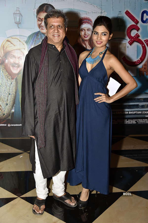 Carry On Kesar: Premiere