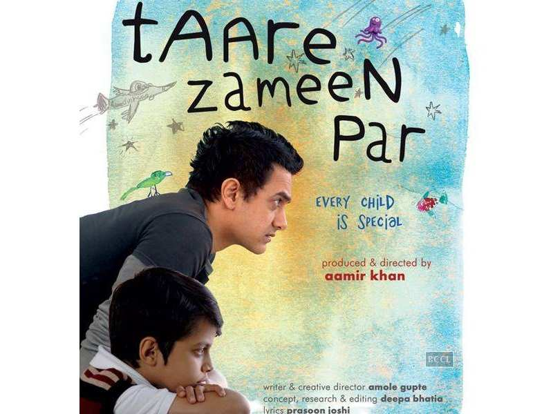 taare zameen par full movie in tamil dubbed free download