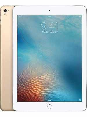 df4e5ad885802 Apple iPad Pro 12.9 WiFi 64GB - Price