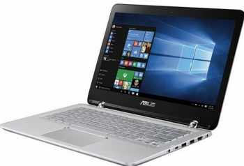 ASUS VIVOBOOK X541UA DRIVER DOWNLOAD