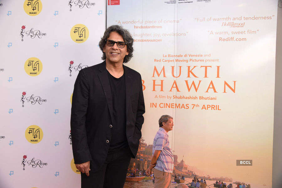 Mukti Bhawan screening