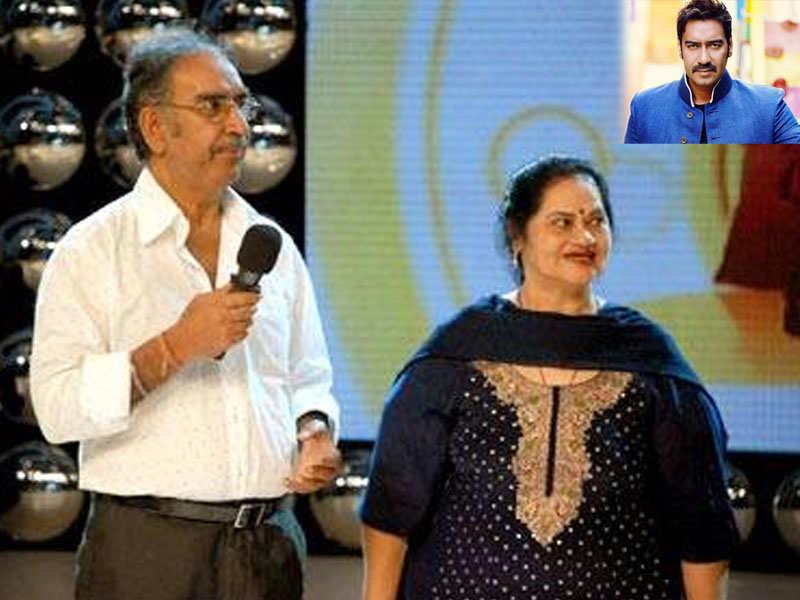 Ajay Devgn's proud parents