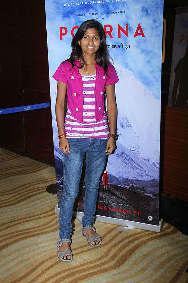 Poorna: Screening