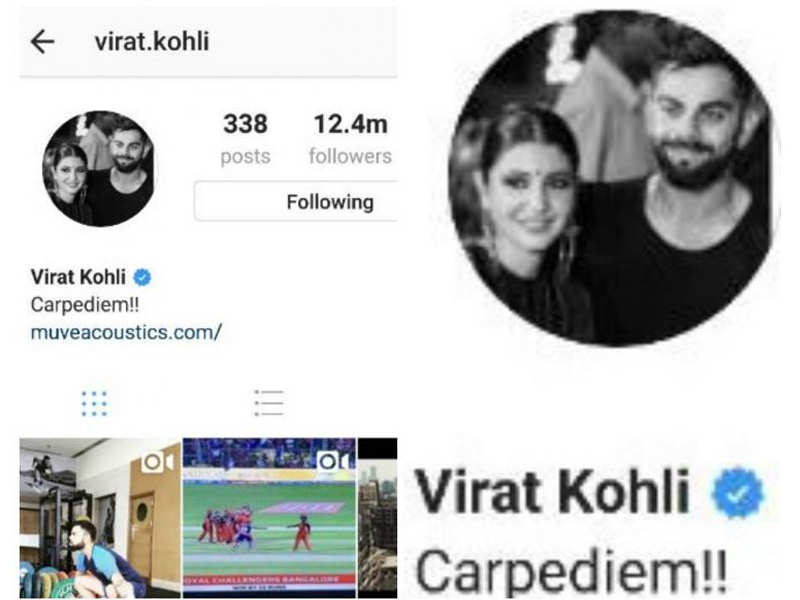 Virat Kohli's new Instagram profile picture with Anushka Sharma is melting our hearts
