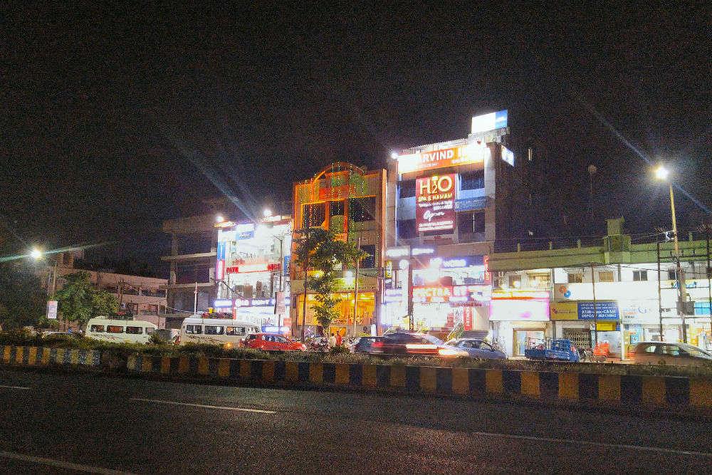Bapuji Nagar
