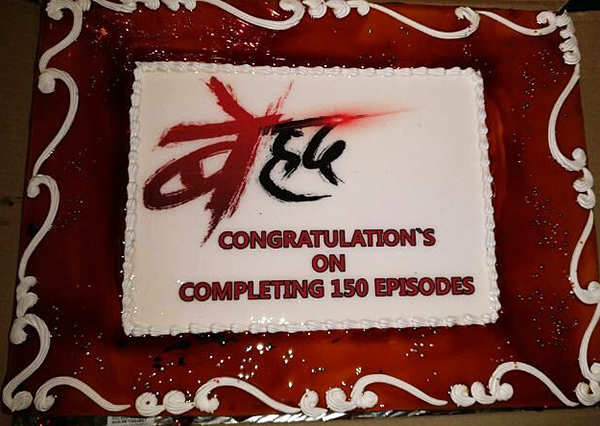 TV show Beyhadh Completes 150 Episodes