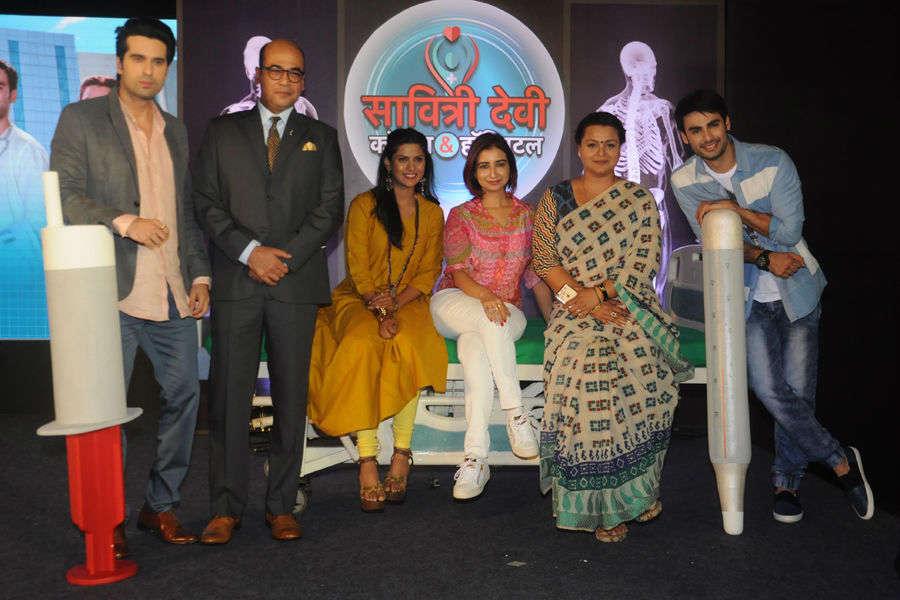 Savitri Devi College and Hospital: Launch