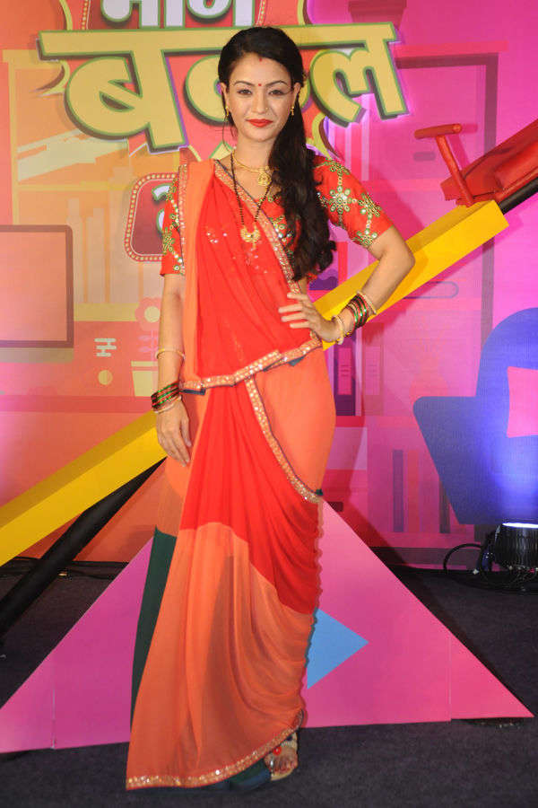 Bhaag Bakool Bhaag: Launch
