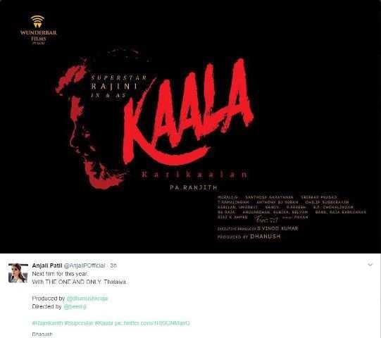 Anjali Kaala poster