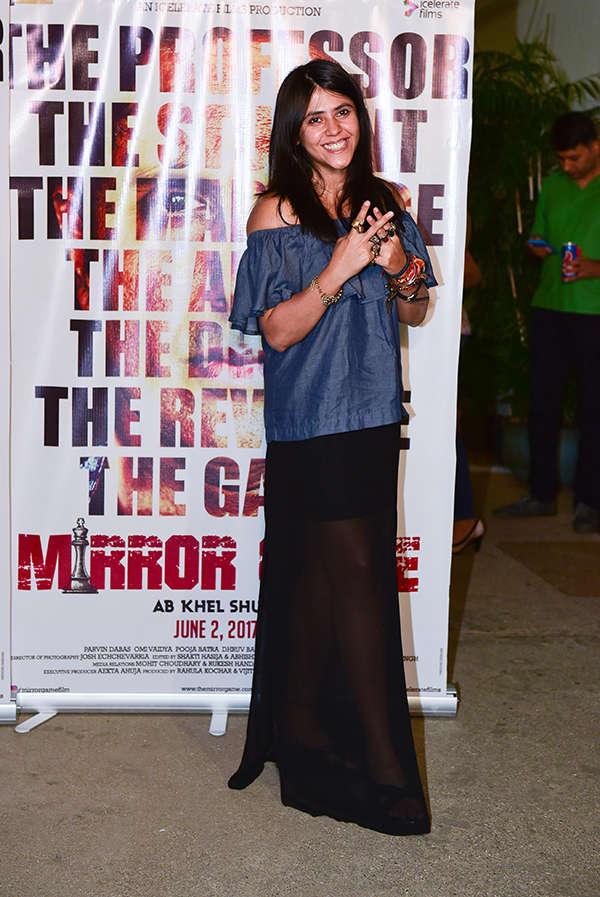 Mirror Game: Screening
