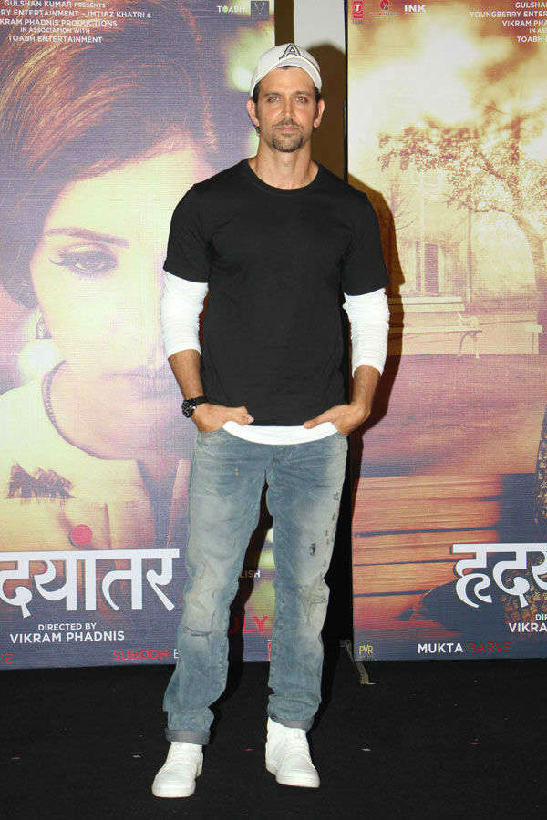 Hrudayantar : Trailer Launch