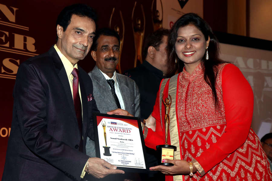 Golden Achiever Awards 2017