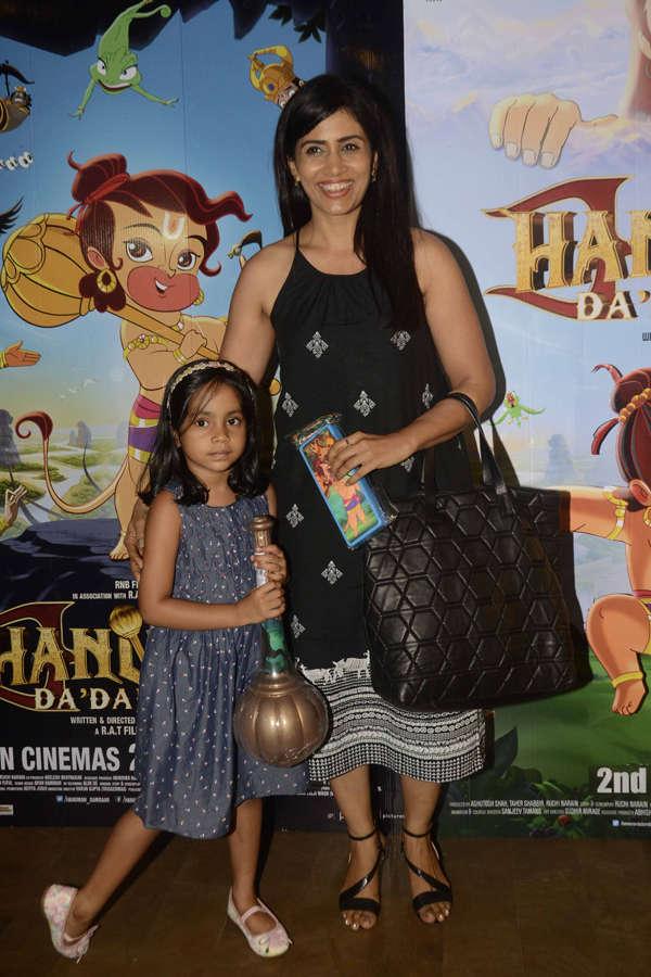 Hanuman Da Damdaar: Screening