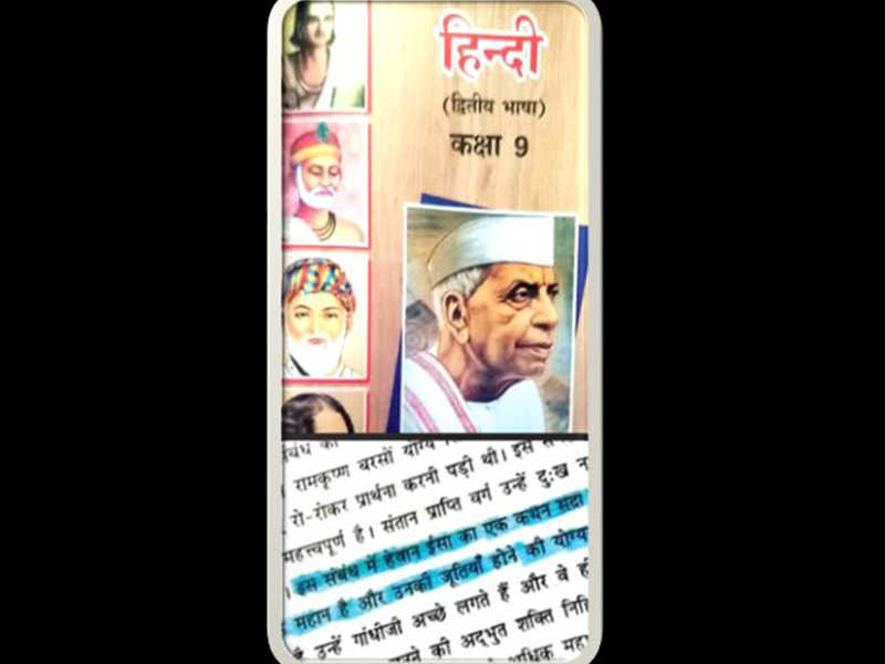 Jesus Christ a demon in Gujarat textbook   Ahmedabad News - Times of