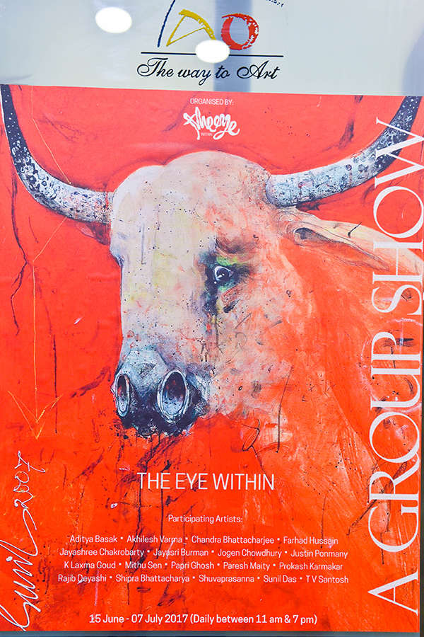 The Eye Within Club: A Group Show