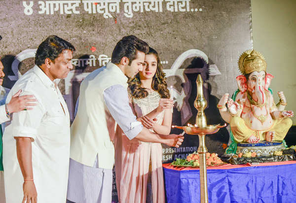 Alia, Varun attend Bhikari's song launch