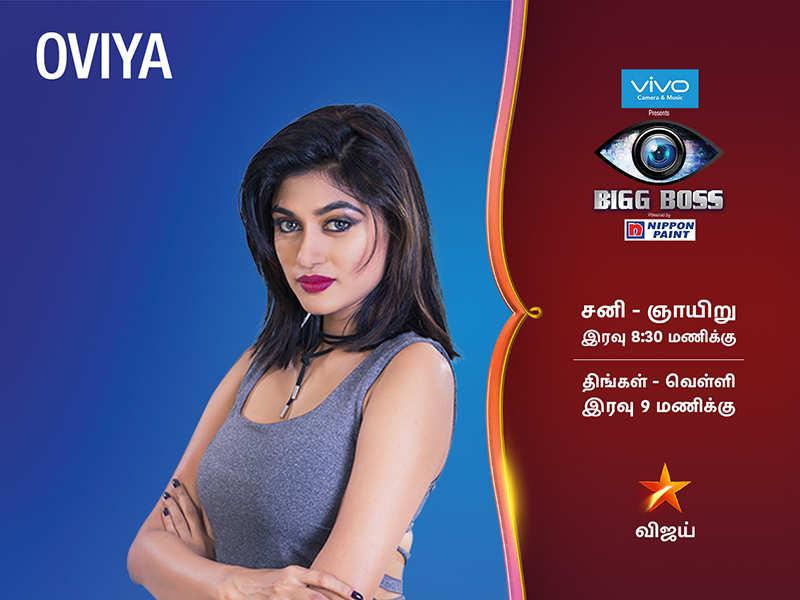 Bigg Boss Tamil Contestants Photos - Check all Bigg Boss Tamil Participants Name list