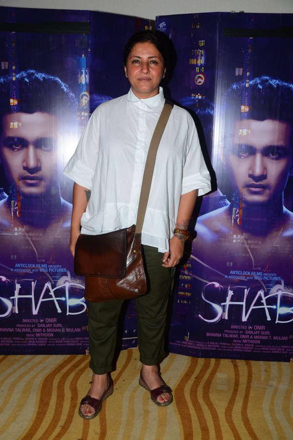 Shab: Screening